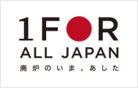1 FOR ALL JAPAN