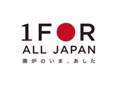 1 FOR ALL JAPAN について